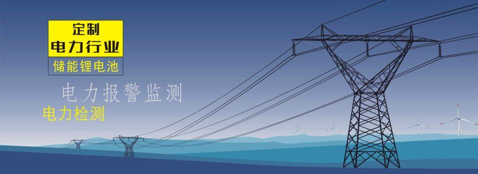 12V 12.8Ah 26650 导弹性能测试设备 磷酸铁锂电池
