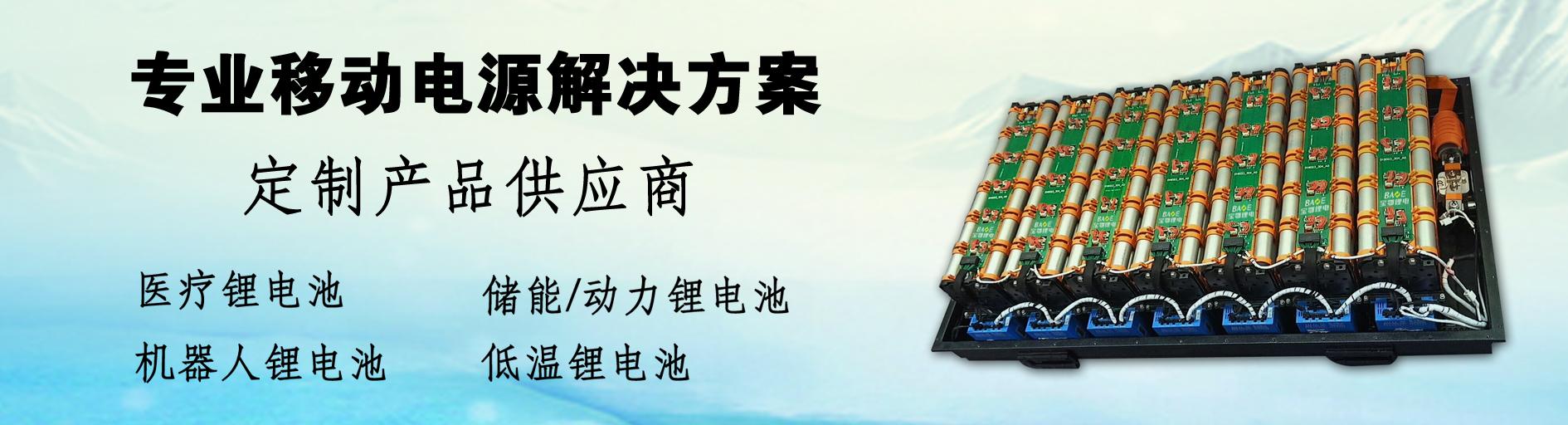 北京快3文库