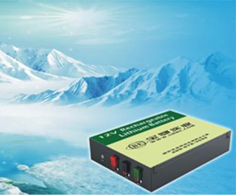 12.8V6.4AH户外低温锂电池组