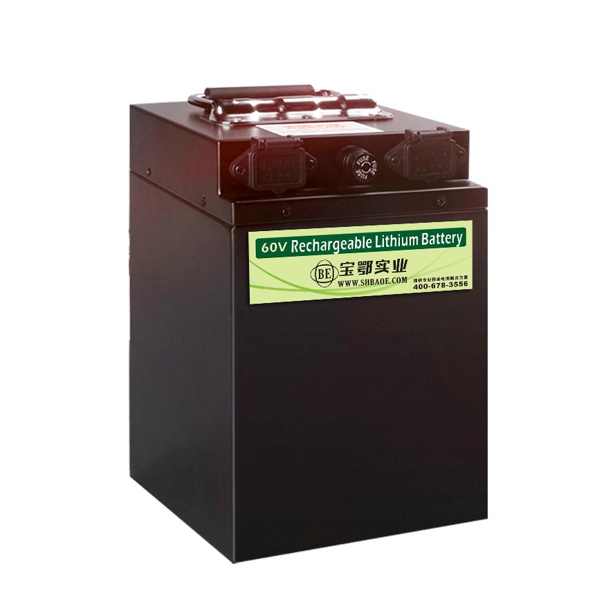 便携式探伤机锂电池组