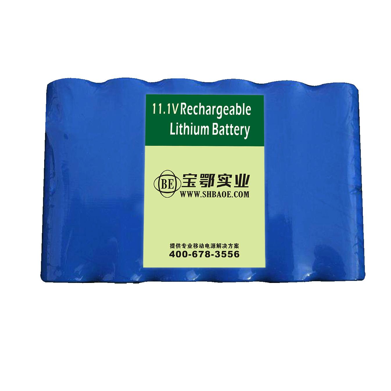 11.1V-4.4AH三元储能18650信号屏蔽仪锂电池组