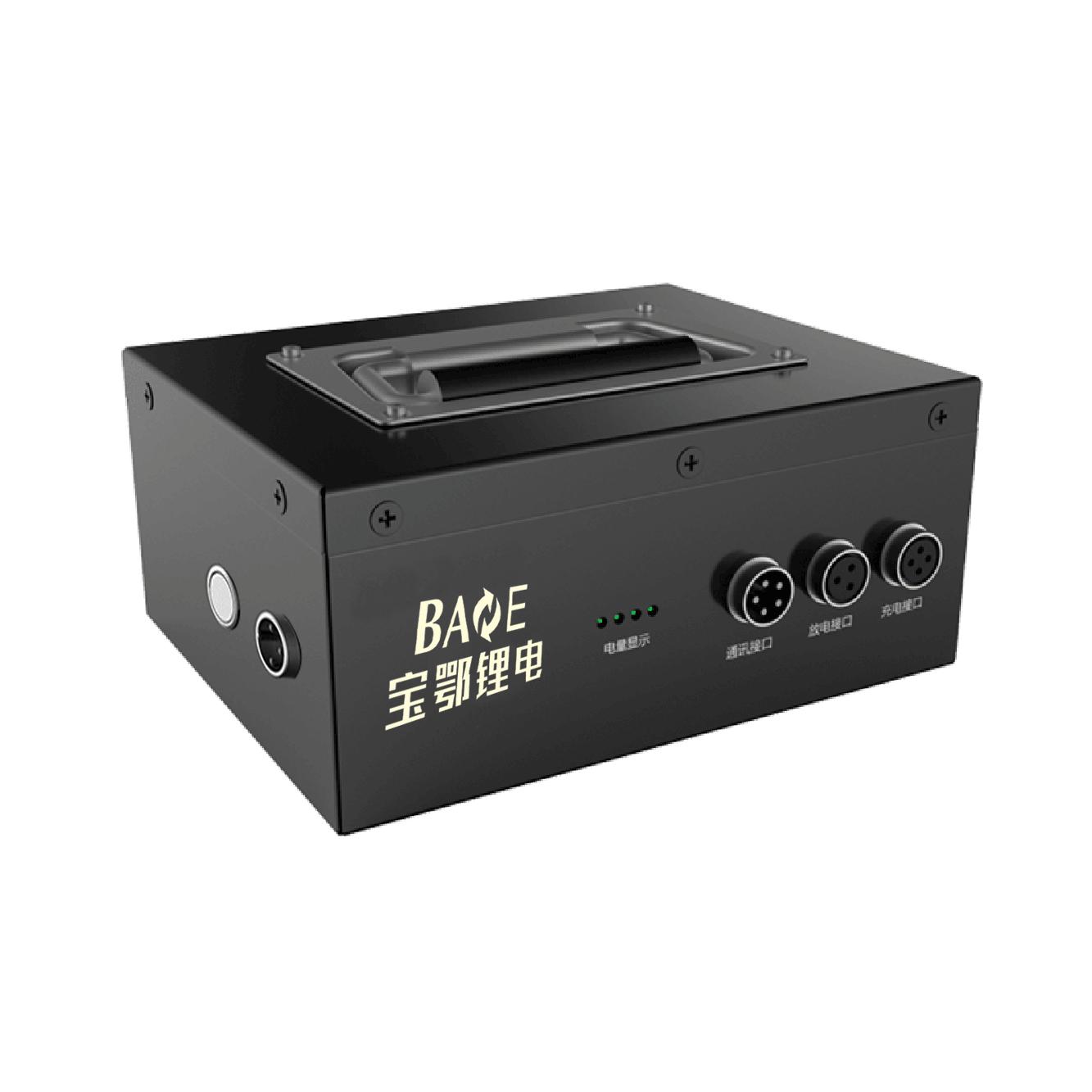 25.6V  10A磷酸铁锂电池组RS485通信