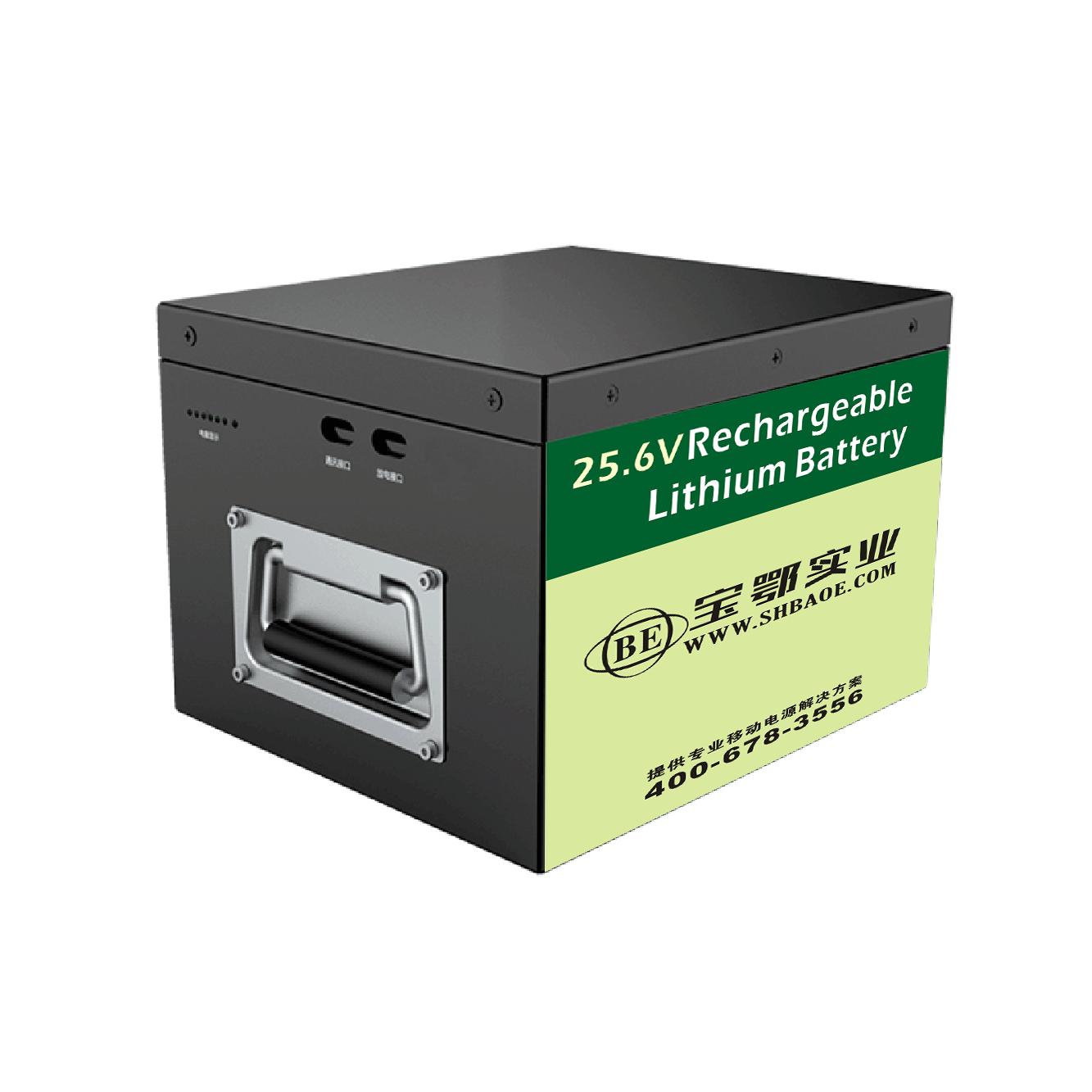 25.6V  40A磷酸铁锂电池组RS485通信