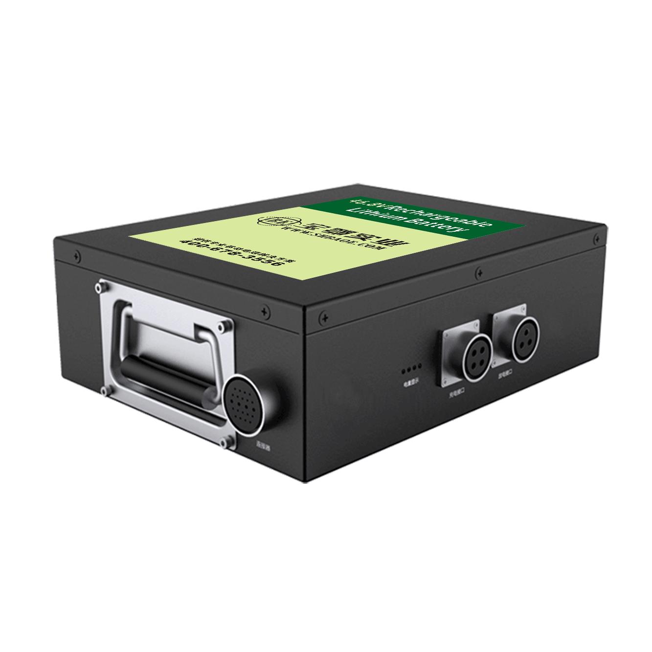48V-50AH冷库仓储AGV特种电池 带加热功能,485通讯