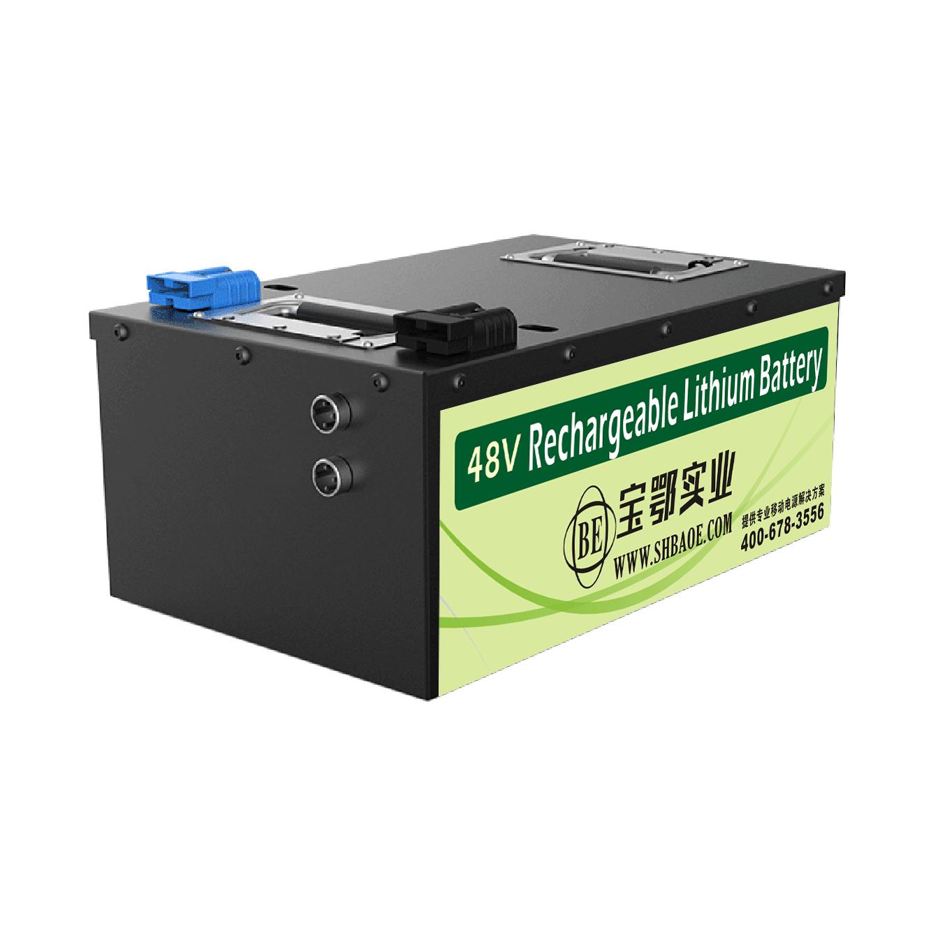 48V  42AH磷酸酸锂AGV车载设备电源