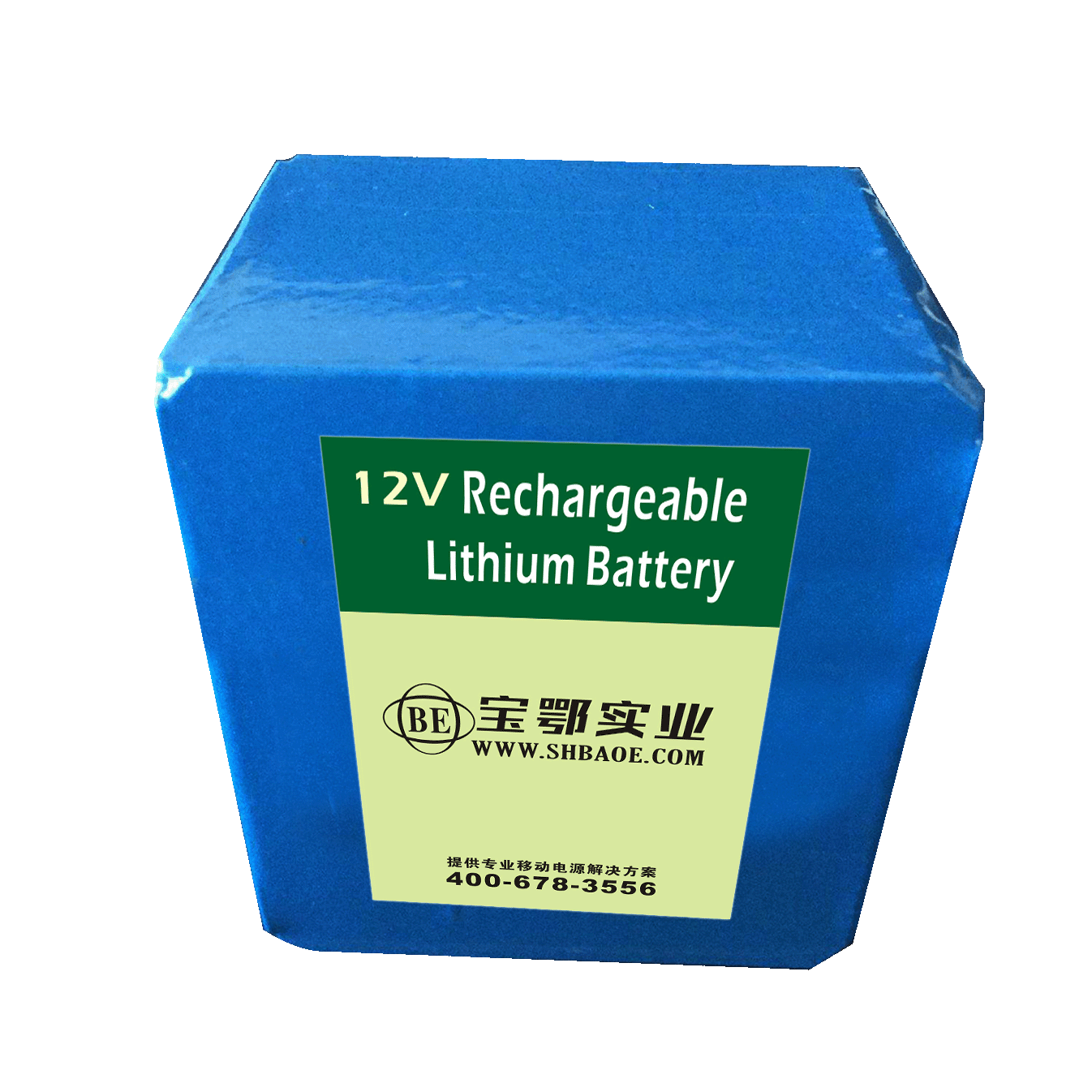 12V-8.8AH  -40℃低温锂电池18650单兵携行电源