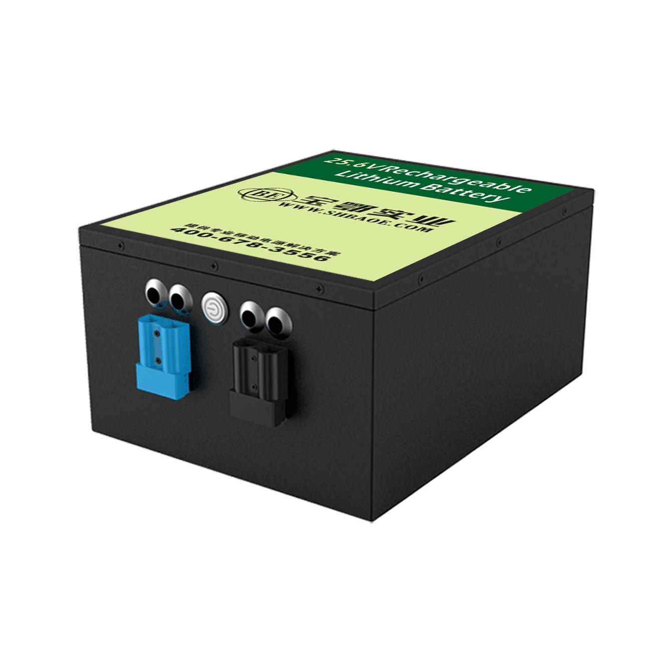 25.6v-35ah AGV小车锂离子动力电池组 老年代步车电