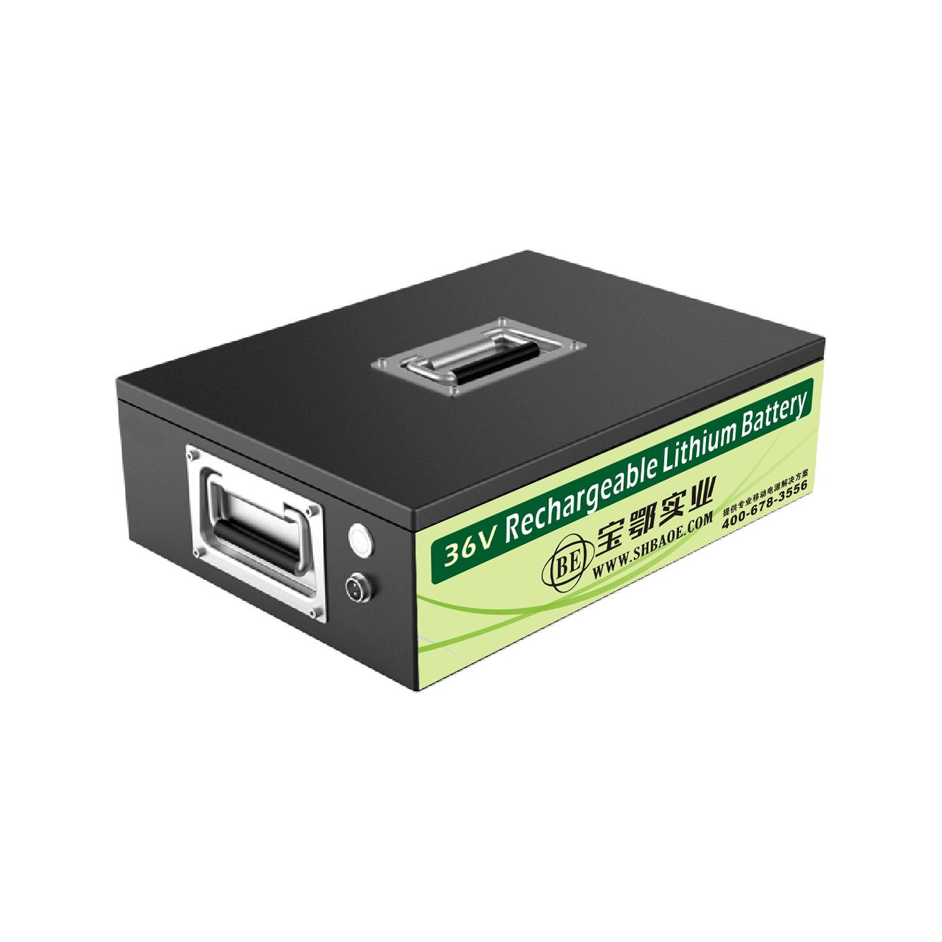 野外便携应急多功能18650锂电池组