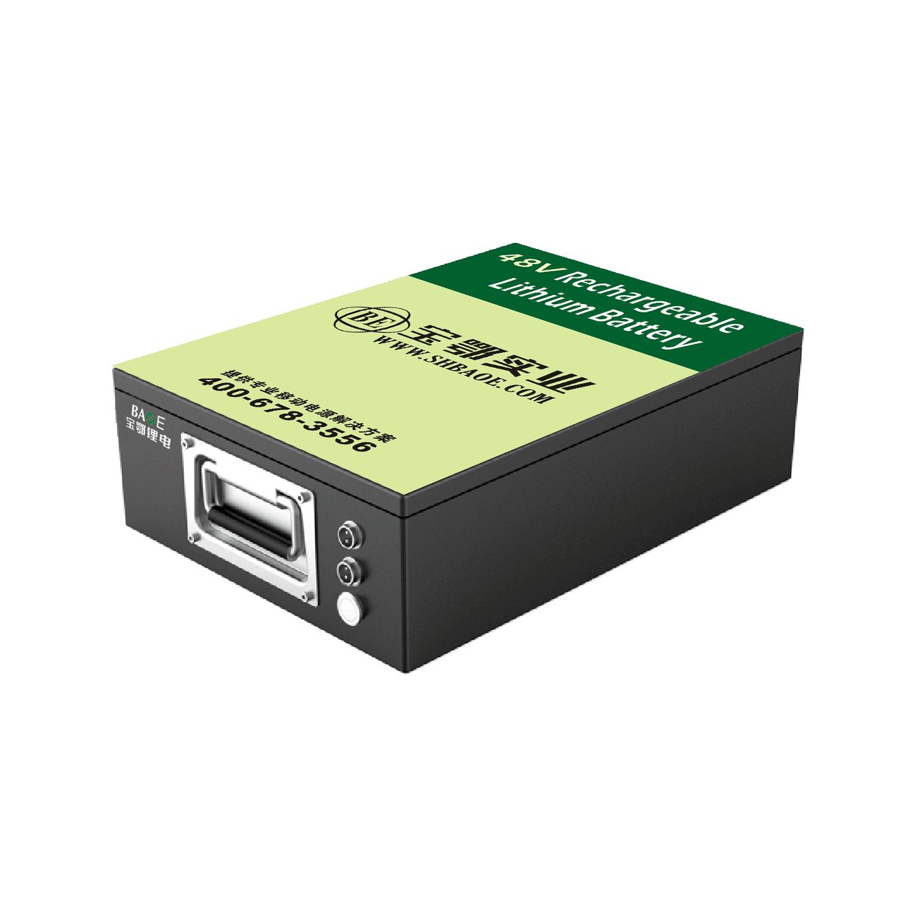 48V36AH太阳能路灯储能锂电池组