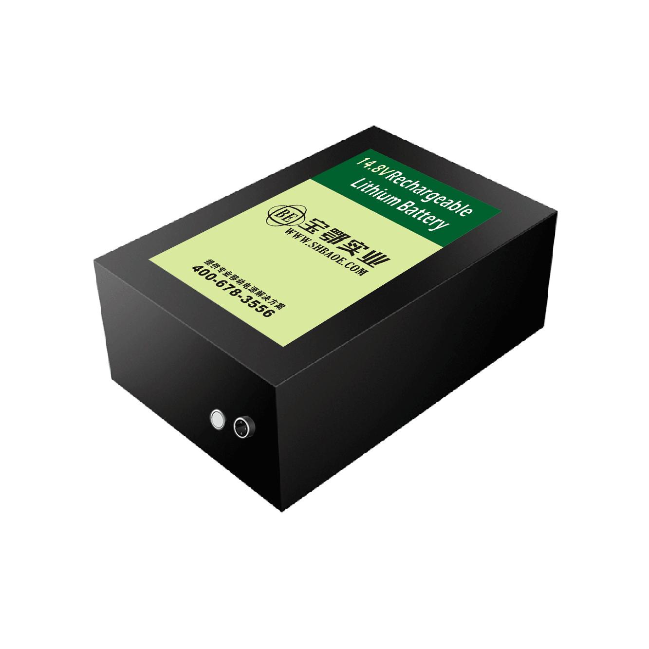 5V 12V 19V稳压输出测试仪器便携式移动电源锂电池