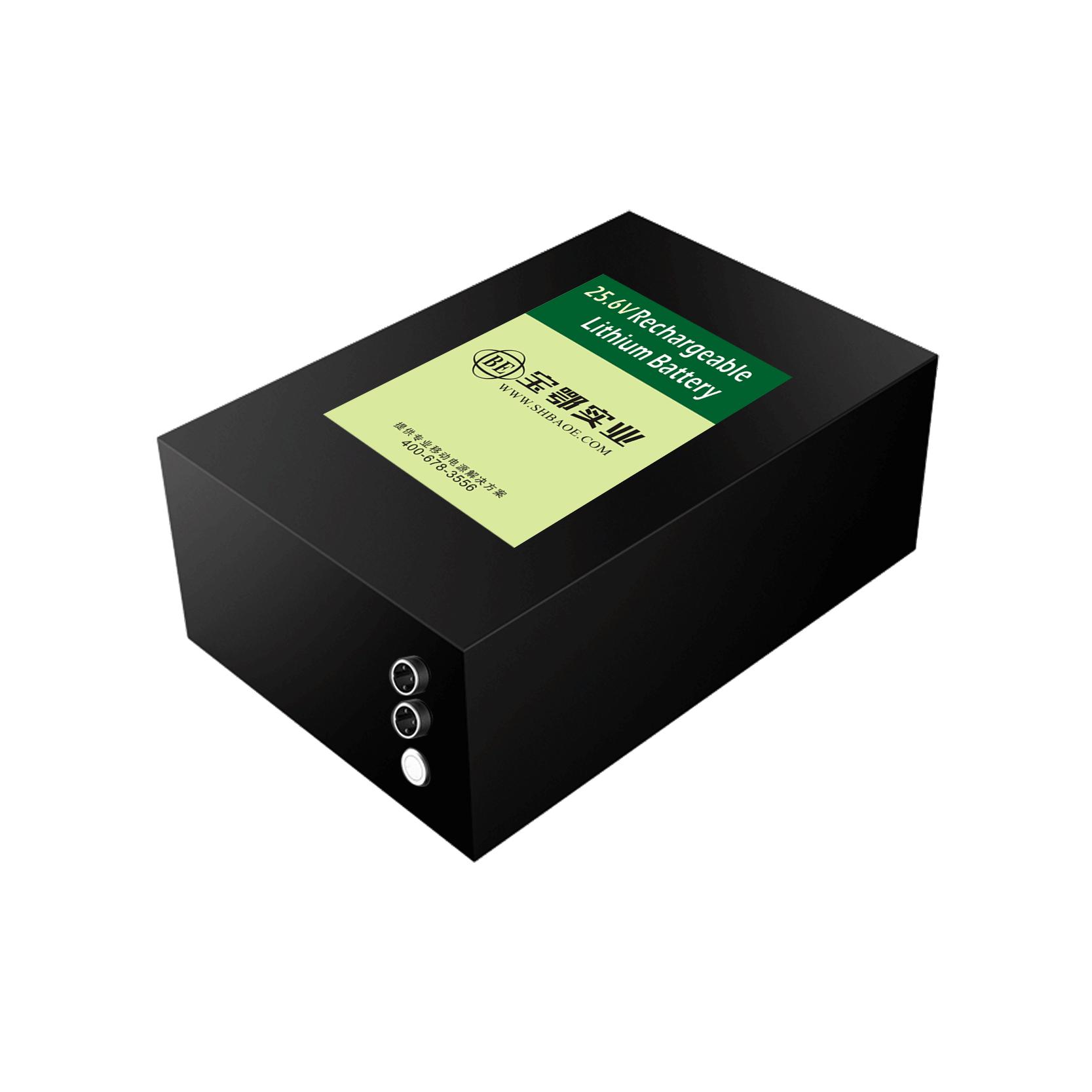 25.6v35AH机器人动力电池组