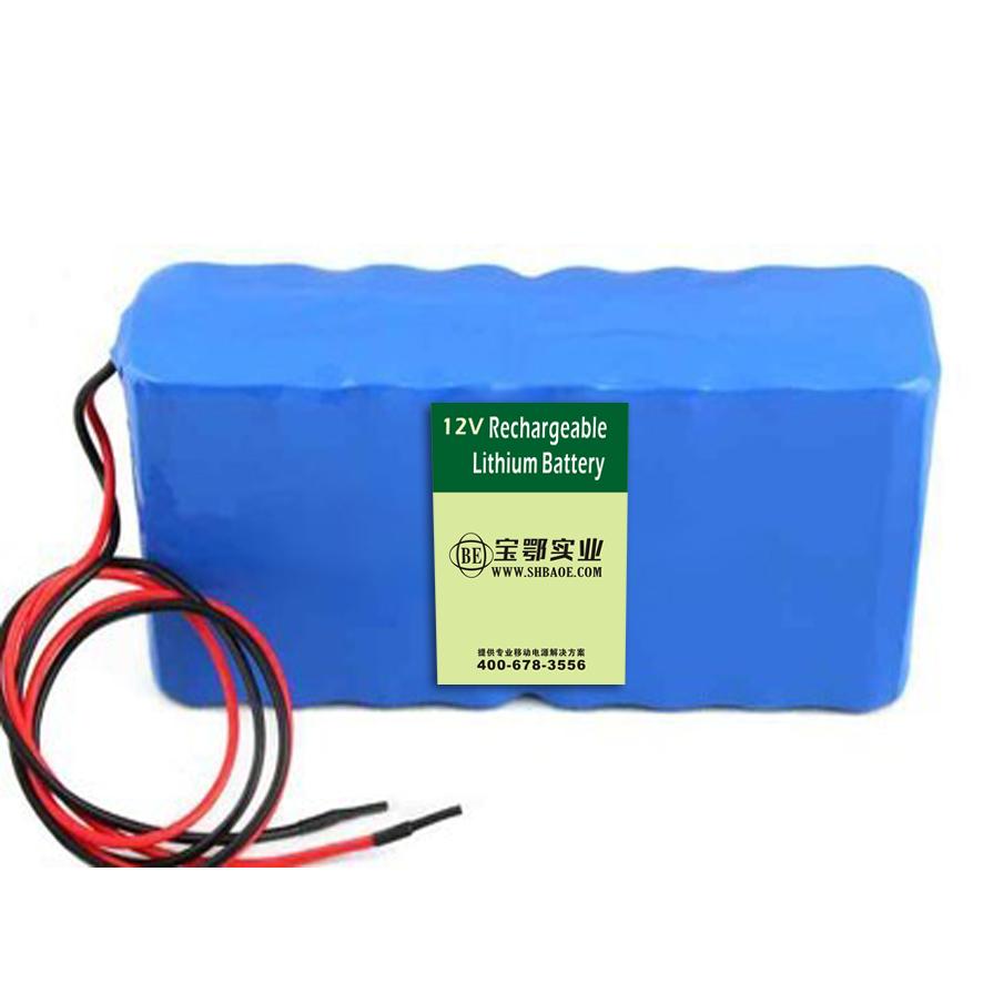 工业机器人动力18650,24V-10AH锂电池组