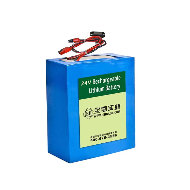 工业机器人电池24V/12Ah