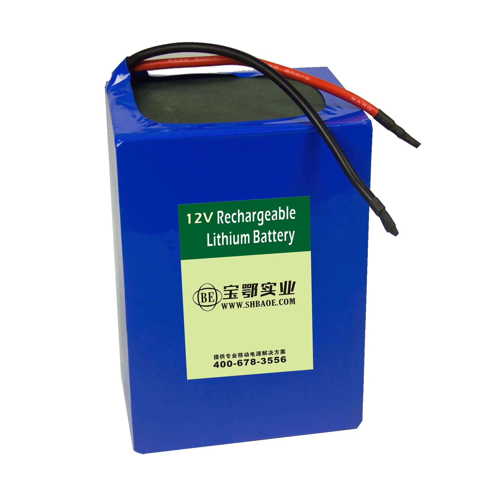 -40℃低温充放电钛酸锂电池18650 11.5V 640