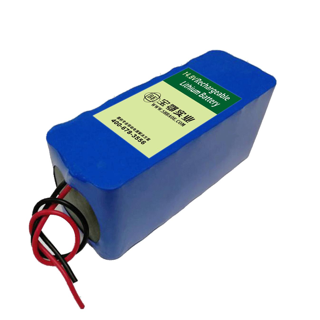 7.4V 3.5Ah 特种移动终端聚合物防爆锂电池