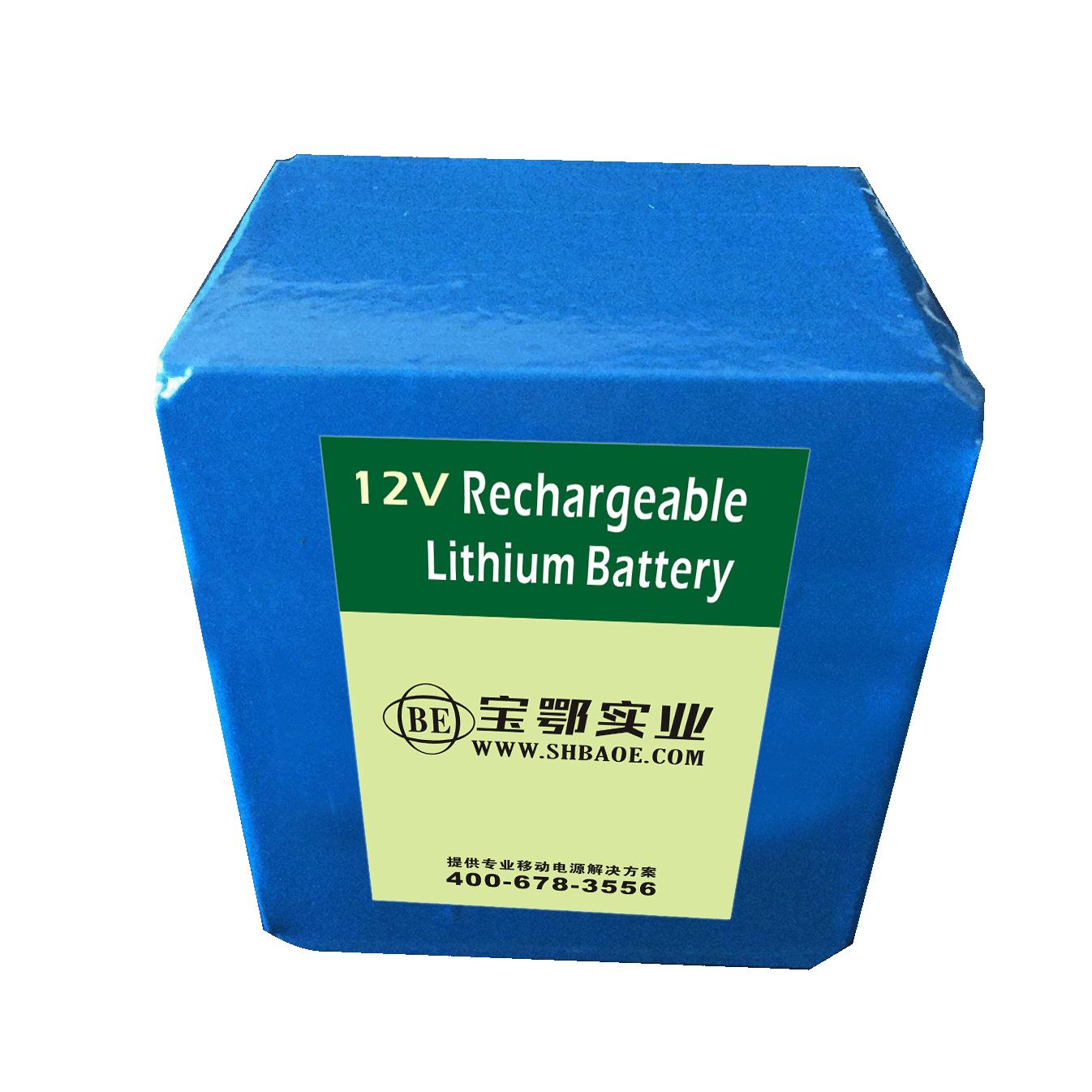 25.6V 50Ah 26650 水下潜器磷酸铁锂电池